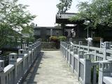 [Photos]   Photos de mes voyages à Tôkyô. Th_78374_PIC_0066_122_1106lo