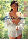 Vivian Hsu 81 pix, 25 MB Foto 9 (������ �� 81 ��������, 25 �� ���� 9)