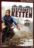 gesprengte_ketten_front_cover.jpg